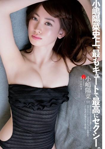 小嶋陽菜 画像35