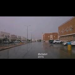 #video #مساء_الخير#تصويري #فيديو #امطار #ksa #Rain #videos #مطر #كاميرا #z #Xperia #عدستي #2015#saudi #Saudi_Arabia #SaudiArabia #lens #video  #z2  #الرياض #مكشات #تصويري #السعودية #Clouds #cloudy ☁ #hdr #colorful#nature #photography #instashot #nocrop (Instagram x3abr twitter x3abrr) Tags: nature rain clouds lens photography video colorful cloudy saudi z nocrop saudiarabia z2 hdr videos ksa 2015 عدستي امطار تصويري السعودية الرياض مطر كاميرا فيديو xperia مكشات instashot مساءالخير