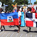 Festival culturel et sportif binational