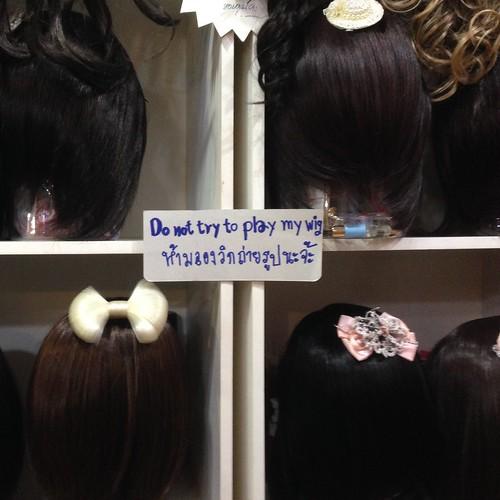 Wig shop