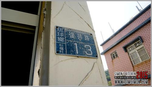 田媽媽民宿05.jpg