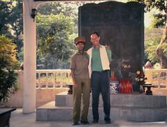 tache suspecte (chrisrivi) Tags: viet hanoi halong nam 2011 hojan