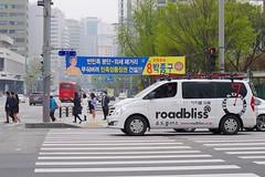 Political Advertising (Travis Estell) Tags: banner korea seoul southkorea jongno republicofkorea politicalad jongnogu    roadbliss southkoreapoliticalads southkoreanelection