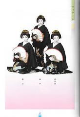 Azuma Odori 2007 011 (cdowney086) Tags: azumaodori shinbashi   geiko geisha   rie  kimiyu  kko