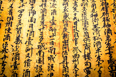 Han Dynasty documents, Mogao Caves, Dunhuang, Gansu Province, China (goneforawander) Tags: china travel nikon scenery asia desert historic backpacking silkroad gansu dunhuang d7100 goneforawander dunhuan enzedonline