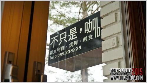 馬卡巴嗨民宿20.jpg