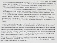 2016_04_060161 (Gwydion M. Williams) Tags: china beijing tiananmensquare tiananmen