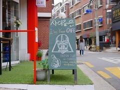 I'm Your Cafe (Travis Estell) Tags: sign starwars cafe coffeeshop korea seoul southkorea jongno republicofkorea hyoja jongnogu cafe hyojadong    cheongunhyoja cheongunhyojadong seochonvillage