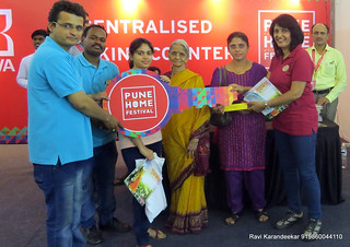 Visit Pune Home Festival 2015 - 19th - 22nd March, 11 am - 9 pm, Pandit Farms, opposite Tol Sabhagruha, D P Road, Karve Nagar, Pune