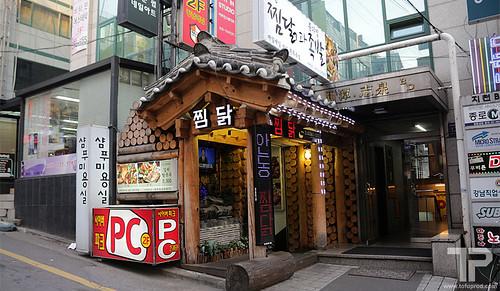2014 South Korea Trip Day 1