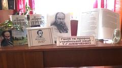 До 200-річчя з дня народження Шевченка