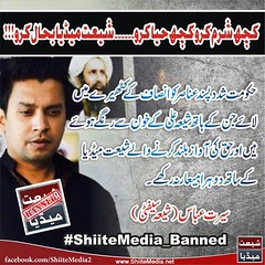 !!!                                       ( )     (ShiiteMedia) Tags: pakistan  shiite                         shianews             shiagenocide shiakilling   shiitemedia shiapakistan  mediashiitenews     httpswwwfacebookcomshiitemedia2shia