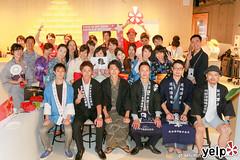 Shu for LadiesYelp  (Yelp.com) Tags: 2016 7 bunkahosteltokyo japan july kenjimori shuforladies tokyo yelp kenwoods photo wwwphotokenwoodscom