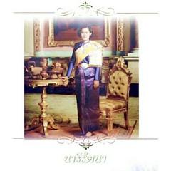 #นารีรัตนา  บทเพลงเฉลิมพระเกียรติสมเด็จพระเทพรัตนราช-สุดาฯ สยามบรมราชกุมารี ในโอกาสฉลองพระชนมายุ ๕ รอบ วันที่ ๒ เมษายน ๒๕๕๘  คำร้อง : สุทธิพงษ์ สมบัติจินดา  และ ศิลปินอาสาในโครงการปทุมมามหาสิกขาลัย วัดปทุมวนาราม ทำนอง : เดชาณัฏฐ์ ธีรดุริยสฤษฏ์ เรียบเรียง