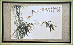 A Chinese Artwork Done by Ms. Zhu Yongxia's Father and Given to Me as a Gift from China -:- 4272 (buddhadog) Tags: insect bamboo gift 500 calligraphy zhu chinesebrushpainting greenink chineseartwork 6faves orientalland pascocourt 100vu 500vu