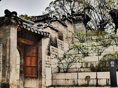 Changdeok Palace (Dmoney3292) Tags: korea 187 gh4 newphotographer