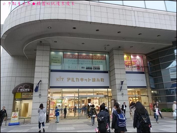 錦系町KIT mall (28).JPG