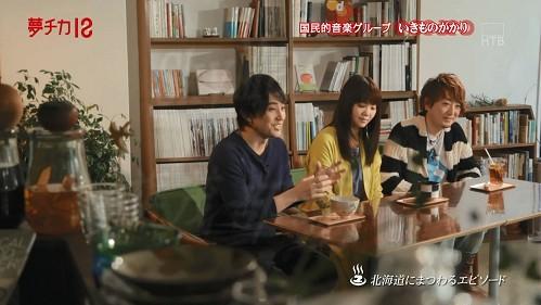 2016.06.06 全場(夢チカ18).ts_20160607_124746.825