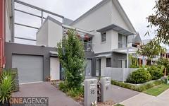 93 Gannet Drive, Cranebrook NSW