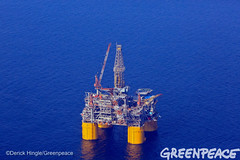 Oil Rig In Gulf of Mexico (Greenpeace USA 2016) Tags: ocean usa gulfofmexico louisiana ship gulf shell greenpeace aerial oil drilling skimming fossilfuel breakfree cleanenergy portfourchon