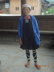 Vêtement traditionnel (Mission juillet 2014) Tags: indigo guizhou dong vêtement dimen jambière jupeplissée pascaledelpech