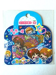 Q-lia Horoscope Girls sticker sack (zakkapaperie) Tags: cute sticker chibi kawaii crux qlia kamio stickersack