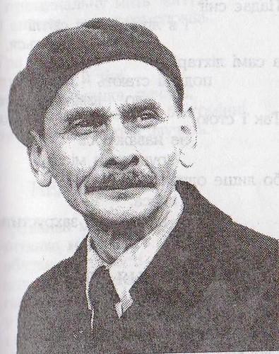 Богдан Драгуш