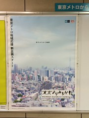 駅乃みちか 画像13