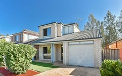 9 Pittman Steps Place, Blair Athol NSW
