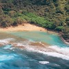 Western most accessible point of the Island, Ke'e Beach, and the start of the Napali Coast trail, as seen from the 🚁. #kauai #hawaii #napalicoast #keebeach (astrangelyisolatedplace) Tags: from beach start point island hawaii coast 🚁 trail most kauai western seen napali kee keebeach napalicoast accessible