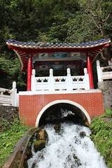 Changchun Schrein