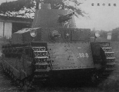 Japanese Type 89 medium tank. It was developed by the Mitsubishi Heavy Industries, roughly based on the British Vickers Medium Mark III design, upon request by the Imperial Japanese Navy (not Army).