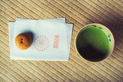 Matcha & Manju (Jon Siegel) Tags: food green japan dessert temple japanese kyoto tea traditional relaxing ceremony peaceful experience snack simplicity tatami sweets dining serene matcha simple teahouse perfection cultural manju shorenin manjyu respite traditonal shōrenin