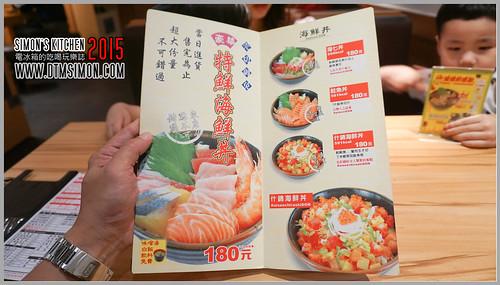 東海鮮魚道06.jpg