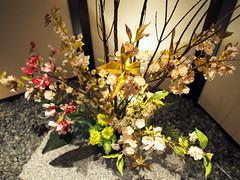 Fake Flower (INZM.) Tags: food beer japan japanese onsen yokohama mm21 minatomirai     manyoclub