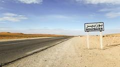 Bouzbaier  (habib kaki 2) Tags: sahara algeria algerie panneau sud dsert    laghouat rn1   bouzbaier bouzbir