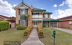 3 Brechin Close, Emu Plains NSW