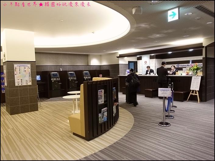 水戶住宿 Daiwa Roynet Hotel (8).JPG
