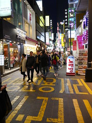 Evening shopping in Myeongdong.