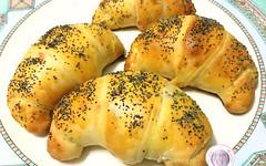 Ricetta cornetti salati con provola e verdure grigliate (RicetteItalia) Tags: aperitivo cucina ricette cornetti