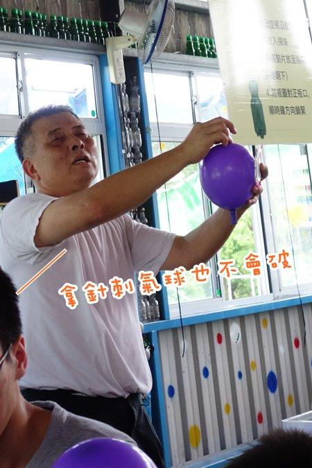 大補內彈珠汽水觀光工廠 (26).JPG