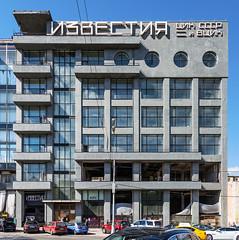 Izvestia building (Vasily Baburov) Tags: constructivism constructivist modernarchitecture architecture moscowarchitecture moscow avantgarde avantgardearchitecture izvestia barkhin 1920s sovarch modernism