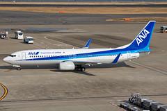 JA76AN ANA All Nippon Airways 737-800W Tokyo Haneda (rmk2112rmk) Tags: plane tokyo ana airport all aircraft aviation nippon boeing airlines airliner airliners 737 haneda hnd 737800 tokyointernationalairport civilaviation rjtt tokyointernational 737800w anaallnippon ja76an
