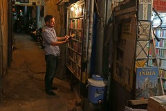 This is Not Amazon.Com (Mayank Austen Soofi) Tags: shop book amazon delhi jackson com customer bookshop walla paharganj