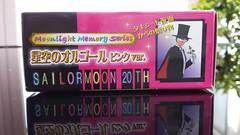 Sailor Moon - Pink Star Locket (Moonlight Memory Series) (myuoi) Tags: pink moon anime toy star pretty mask crystal anniversary tuxedo rpg memory serenity moonlight series merchandise sailor rare 20th guardian kamen endymion locket