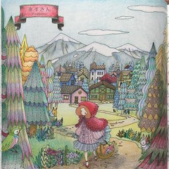 Book Little Red Riding Hood by The Brothers Grimm (books reviews) Tags: book littleredridinghood