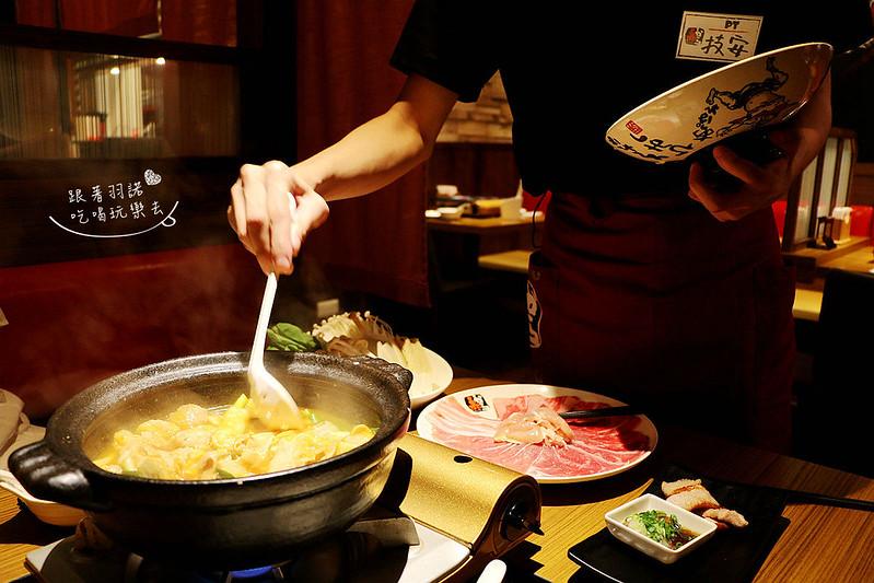 赤から鍋Akakara 中山旗艦店058