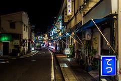 Nogecho bar alley, Yokohama (Arutemu) Tags: street city urban streets japan bar canon asian japanese asia cityscape view vista  yokohama kanagawa  japonesa japon  japones ville  japonais         japonaise    eos50d      nogecho