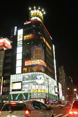 nagoya13134 (tanayan) Tags: road street urban building japan shop night town store discount alley nikon cityscape view nagoya  don  aichi j1 quixote