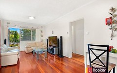 4/193 Bexley Road, Kingsgrove NSW